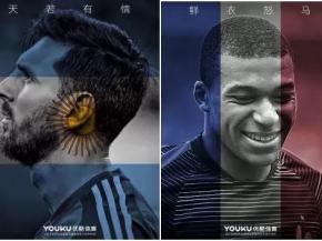 优酷世界杯营销复盘合集