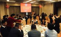 广东省建筑防水材料协会新春团拜会 暨海特js防水团标交流会举行